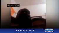 Saima Tanvir Waiting For Help In Yemen From Pakistan