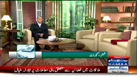 Qutb Online 2nd April 2015 by Bilal Qutb on Thursday at Samaa News