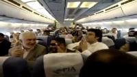 Pathan in Air Plane
