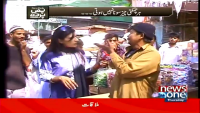 Pas e Pardah 2nd April 2015 by Nadia Naqi on Thursday at News One