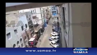 Yemen Clashes Samaa's Exclusive Footages