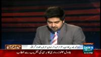 Faisla Awam Ka 4th April 2015 by Asma Shirazi on Saturday at Dawn News