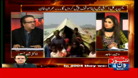 Live With Dr Shahid Masood 5th April 2015 on Sunday at News One TV