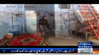 Court Number 5 6th April 2014 by Amina Kabir on Monday at Samaa News TV