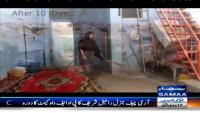 Court Number 5 6th April 2014 by Amina Kabir on Monday at Samaa News TV