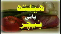 Watermelon (Tarbooz) Health Benefits By Hakeem Syed Abdul Ghaffar Agha