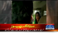 Naz Baloch & President PTI Women Wing Sindh Fighting For Sitting With Reham Khan