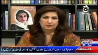 Islamabad Tonight 9th April 2015 by Rehman Azhar on Thursday at Ajj News TV