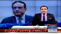 Bilawal Abhi Bacha Said Asif Ali Zardari