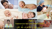 Newborn‬ Baby Care Tips‬ And Guide By Dr. Mubina Agboatwalla