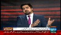 Faisla Awam Ka 10th April 2015 by Asma Shirazi on Friday at Dawn News