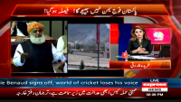 G for Gharida 10th April 2015 by Gharida Farooqui on Friday at Express News