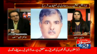 Live with Dr Shahid Masood 10th April 2015 on Friday at News One