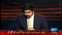 Faisla Awam Ka 12th April 2015 by Asma Shirazi on Sunday at Dawn News