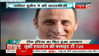 Nasser Hussain calls Indian fielders 'Donkeys'
