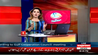 G for Gharida 16th April 2015 by Gharida Farooqui on Thursday at Express News