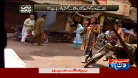 Pas e Pardah 17th April 2015 by Nadia Naqi on Friday at News One