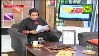 Pathri ka Gharelu Ilaj by Gulzar