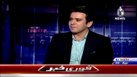 Islamabad Tonight 20th April 2015 by Rehman Azhar on Monday at Ajj News TV