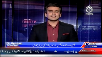 Islamabad Tonight 21st April 2015 by Rehman Azhar on Tuesday at Ajj News TV