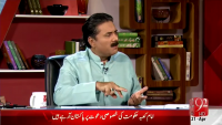Himaqatain 21st April 2015 by Aftab Iqbal on Tuesday at 92 News