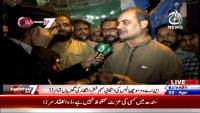 Pakistan At 7 - 22nd April 2015 by Jameel Farooqui on Wednesday at Ajj News TV