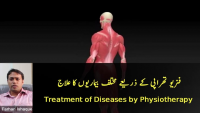 Treatment of Diseases by Physiotherapy - Dr Farhan Ishaq Khan