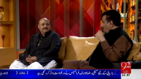 Himaqatain 27th April 2015 by Aftab Iqbal on Monday at 92 News