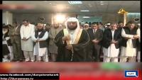 Imam Kaaba: Muslim World Should Unite Against Evil Forces
