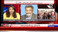 Pakistan At 7 - 28th April 2015 by Jameel Farooqui on Tuesday at Ajj News TV