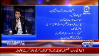 Islamabad Tonight 28th April 2015 by Rehman Azhar on Tuesday at Ajj News TV