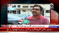 Pakistan At 7 - 29th April 2015 by Jameel Farooqui on Wednesday at Ajj News TV