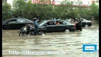 Heavy Rain in Karachi