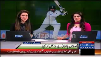 Mohammad Hafeez Scored 100 In 3rd Consecutive Test Match