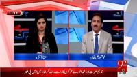 Bebaak 30th April 2015 by Khushnood Ali Khan on Thursday at 92 News HD
