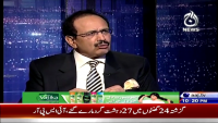 Islamabad Tonight 30th April 2015 by Rehman Azhar on Thursday at Ajj News TV