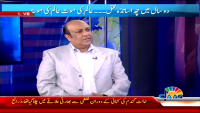 Pakistan Aaj Raat 1st May 2015 by Shahzad Iqbal on Friday at Jaag TV