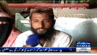 Hum Log 2nd May 2015 by Ali Mumtaz on Saturday at Samaa News TV