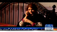 Interrogation 2nd May 2015 on Saturday at Samaa News TV