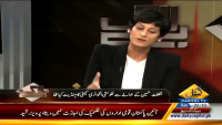 Belaag 2nd April 2015 by Ejaz Haider on Saturday at Capital TV