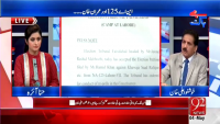 Bebaak 4th May 2015 by Khushnood Ali Khan on Monday at 92 News HD
