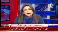 Pakistan At 7 - 4th May 2015 by Shazia Khan on Monday at Ajj News TV