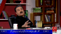 Himaqatain 4th May 2015 by Aftab Iqbal on Monday at 92 News