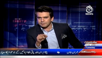Islamabad Tonight 5th May 2015 by Rehman Azhar on Tuesday at Ajj News TV