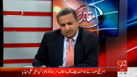 Muqabil 5th May 2015 by Rauf Klasra on Tuesday at 92 News HD