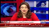 Pakistan At 7 - 5th May 2015 by Shazia Khan on Tuesday at Ajj News TV