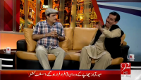 Himaqatain 5th May 2015 by Aftab Iqbal on Tuesday at 92 News