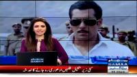 Kashmala Tariq About Salman Khan