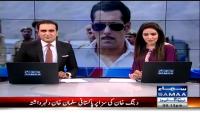 Overacting By Pakistani Salman Khan