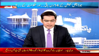 Pakistan Aaj Raat 8th May 2015 by Shahzad Iqbal on Friday at Jaag TV